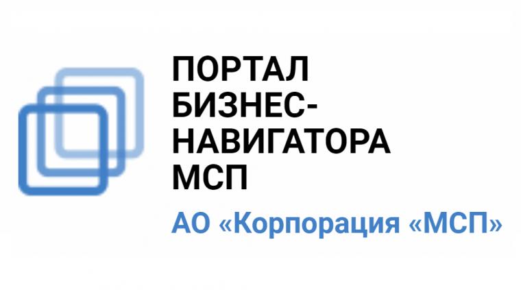 https://smbn.ru/msp.htm